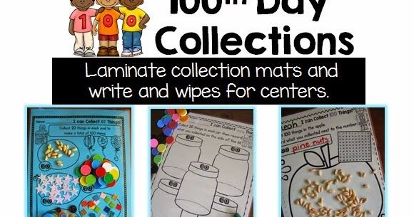 Clever Classroom: 100th Day of School Paper Bag Challenge FREEBIE and Printables