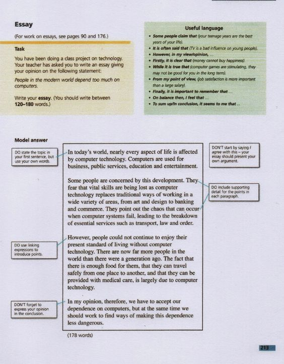 usefulness of computers essay The usefulness of questionnaires in carrying out the usefulness of questionnaires in carrying out research analysed using computers you could also use.