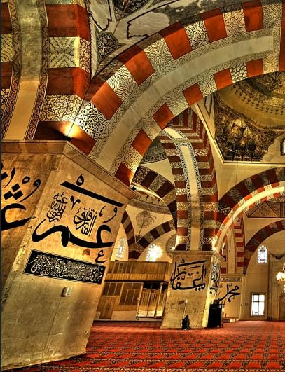The Old Mosque, Edirne, Turkey,   is an early 15th-century Ottoman mosque