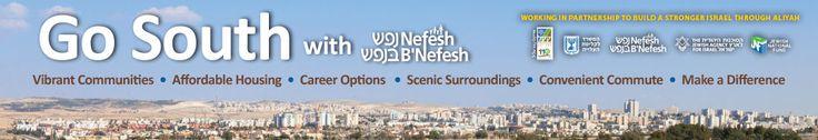 Go South with Nefesh B'Nefesh