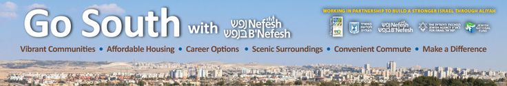 Go South with Nefesh B'Nefesh