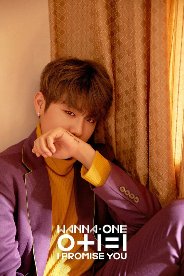 Wanna One | I Promise You Park Woo Jin