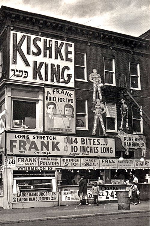 Jewish Eateries in the 1950′s in New York City `