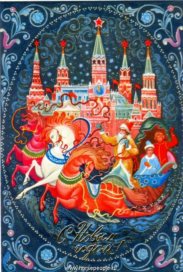 пытался поздравление в стиле русских сказок хочется увидеть