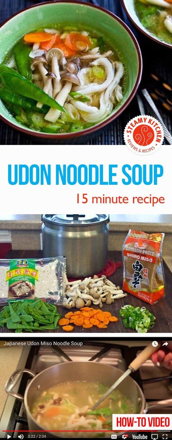 Udon Noodle Soup with Miso: a 15 minute recipe! via @steamykitchen