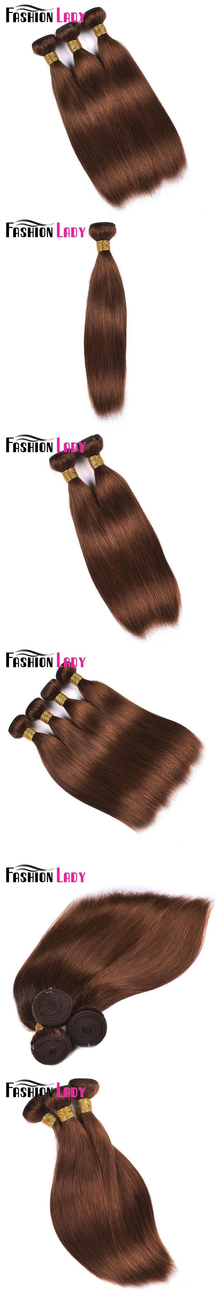 FASHION LADY Pre-Colored 100% Human Hair Weave #4 Medium Brown One Piece Malaysian Straight Hair Human Hair Weft Non-Remy
