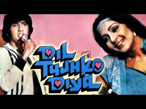Free Dil Tujhko Diya 1987 | Full Movie | Kumar Gaurav, Rati Agnihotri, Amrish Puri, Mala Sinha Watch Online watch on  https://www.free123movies.net/free-dil-tujhko-diya-1987-full-movie-kumar-gaurav-rati-agnihotri-amrish-puri-mala-sinha-watch-online/