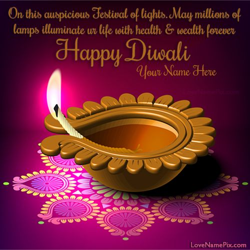 Write Name on Best Diwali Wishes Quotes Picture
