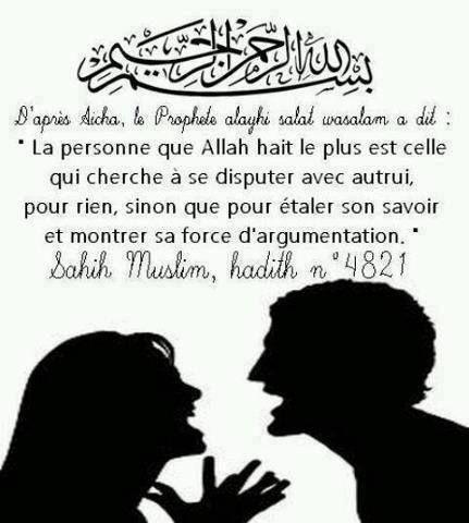 D'après Aicha  -  Muslim 4821