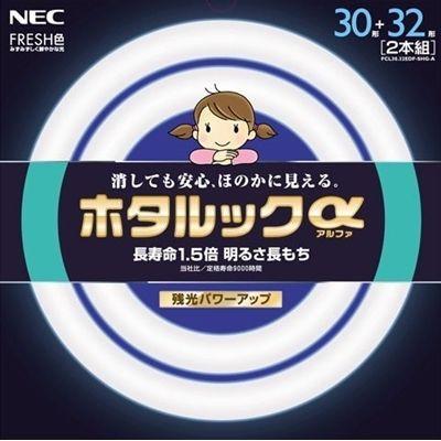 【カード決済OK】NEC 蛍光ランプ FCL3032EDFSHGA【納期:3週間】の最安値