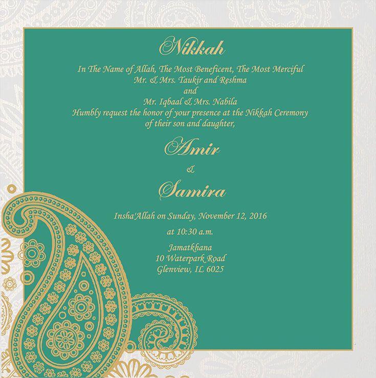 Cute Wedding Invitation Wording Samples: 9 Best Muslim Wedding Ceremony Wordings Images On