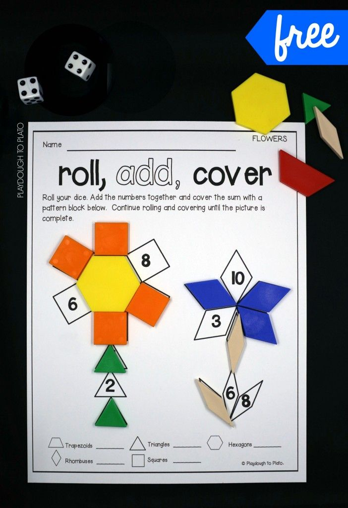 Awesome Roll and Cover Shape Game! Roll the dice, add the numbers together and cover the sum. Fun math center or addition idea.