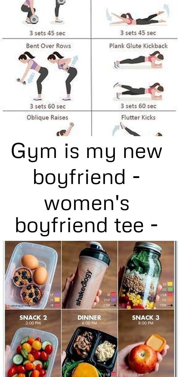 Gym Is My New Boyfriend Women S Boyfri Most Energetic Food How To Get A Gym Is My New Boyf In 2020 Healthy Diet Tips How To Get Abs Heart Healthy Diet