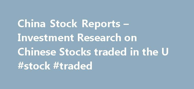 """China Stock Reports – Investment Research on Chinese Stocks traded in the U #stock #traded http://cheap.nef2.com/china-stock-reports-investment-research-on-chinese-stocks-traded-in-the-u-stock-traded/  # China Stock Reports China Stock Reports, LLC (""""CSR"""") is the first independent research firm and publisher of objective researches on the Chinese stocks publicly-traded on the U.S. stock exchanges. Any investor can trade these Chinese stocks just like American stocks. Partnered with Xinhua…"""
