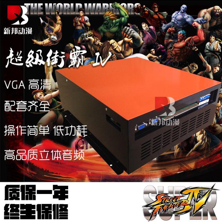 Super street fighter 4 game system board fighting machine #Affiliate