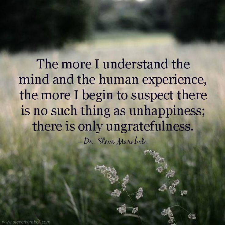 Ungrateful Love Quotes Daily Inspiration Quotes