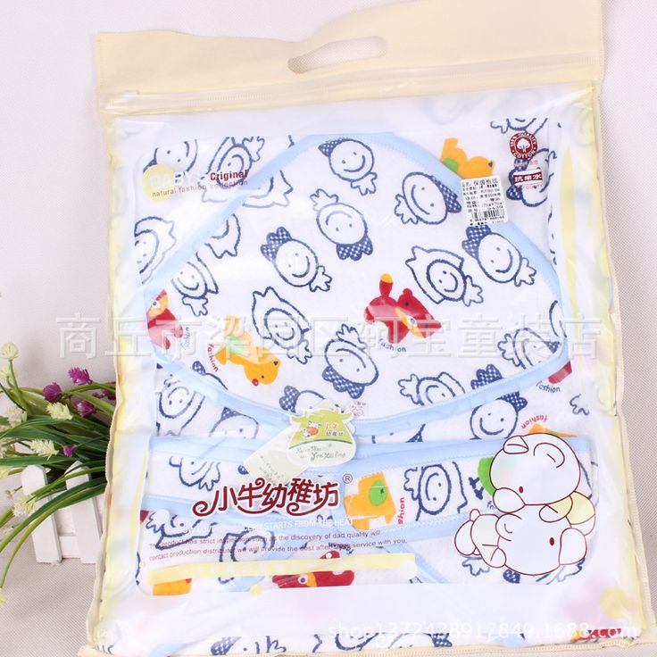 Ecological Cotton Newborn Baby Hold To be Thin Section Of the Spring And Autumn Infant Baby Embroidered Blankets Baojin WA116
