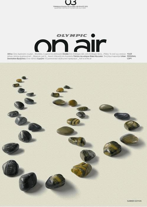 On Air Magazine, Issue no. 3