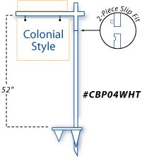 """Colonial Style 52"""" Yard Sign Stakes"""