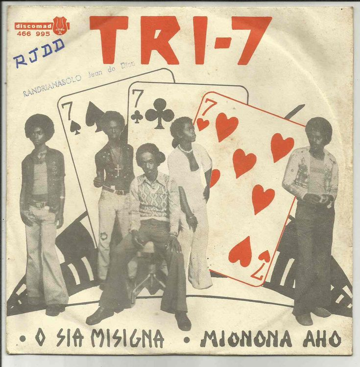 Tri 7/ O sia misigna / Discomad/ 466995 - Madagascar Antiquités....Made in Mada