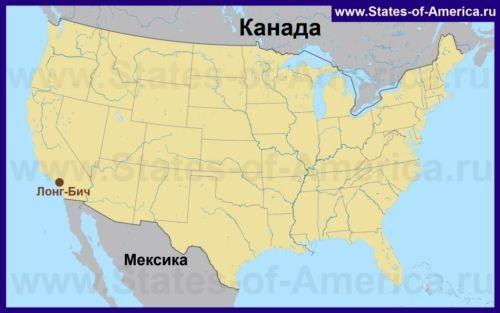 Лонг-Бич на карте США