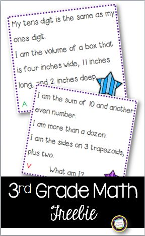 Try this set of one dozen free third grade riddle cards to review math vocabulary and concepts and to model and practice skills in inferring and drawing conclusions. Math riddles are a fun alternative to traditional number talks and are great for focusing your students at the beginning of a whole class or small group math lesson.