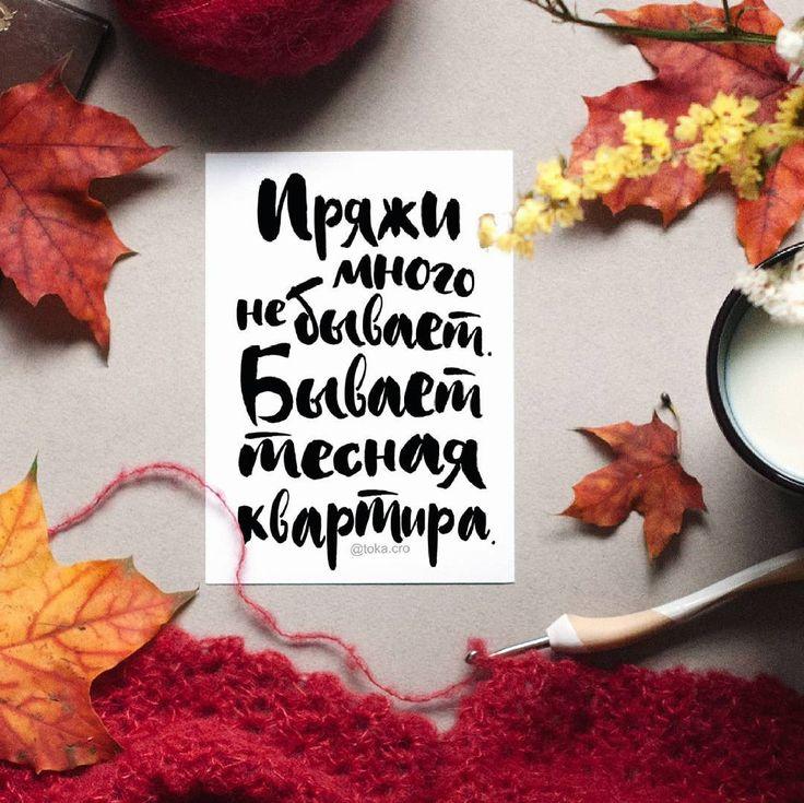 26 best Открытки про вязание. TokaCro. images on Pinterest 10