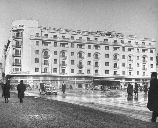 1946   Athenee Palace Hotel