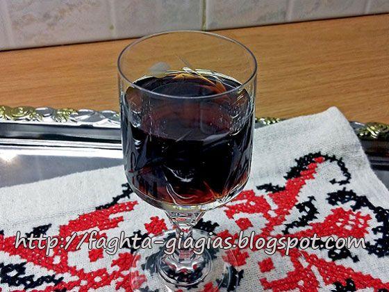 Λικέρ Μαυροδάφνη - από «Τα φαγητά της γιαγιάς»