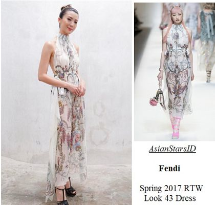 Star Awards 2017 - Jeanette Aw: Fendi Spring 2017 RTW Look 43 Dress Photo: @jeanetteaw, @voguemagazine, Yannis Vlamos / @Indigital.tv  For more and/or where to buy this item, visit asianstarsid.com  #jeanetteaw #vogue #yannisvlamos #indigitaltv #fendi #fashion #singapore #sg #mediacorp #actress #asianstarsid #starawards2017 #sa2017 #spring2017 #rtw #dress
