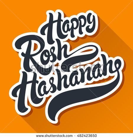 Happy Rosh Hashanah hand drawn lettering vector illustration.