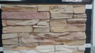 Revestimiento Simil Piedra Andes Crema Oxidada Caja 1/2 Mt2