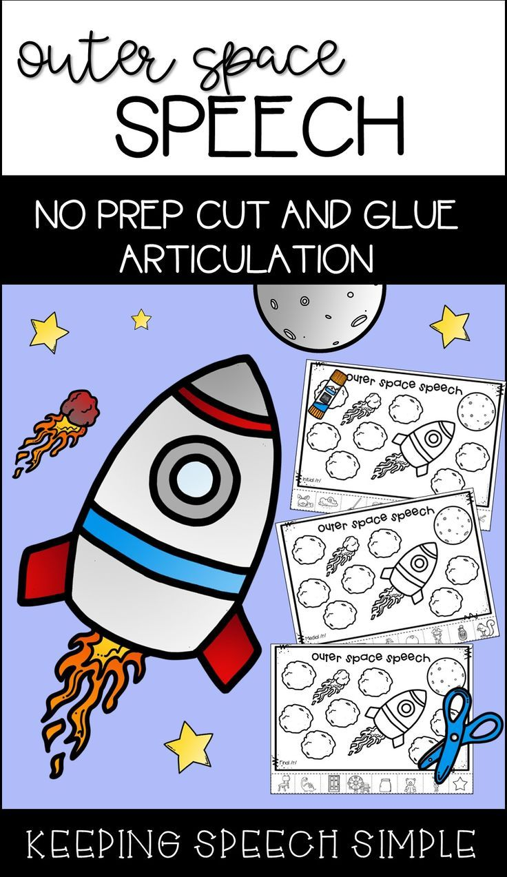 No Prep Articulation Worksheets - Outer Space Themed   Speech therapy  themes [ 1273 x 736 Pixel ]