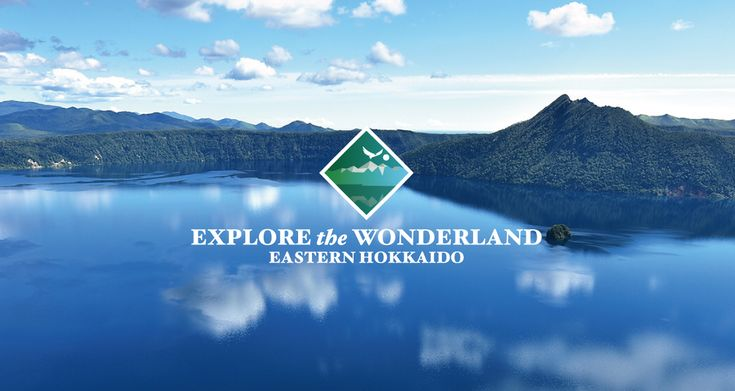 -Eastern Hokkaido- Explore The Wonderland Make a tour of the new sightseeing route in the eastern Hokkaido exploring the Furano district, the Tokachigawa Hot Spring district, the Shiretoko district and the Kushiro district.