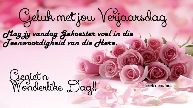afrikaans cycling b-day wishes images - Google Search