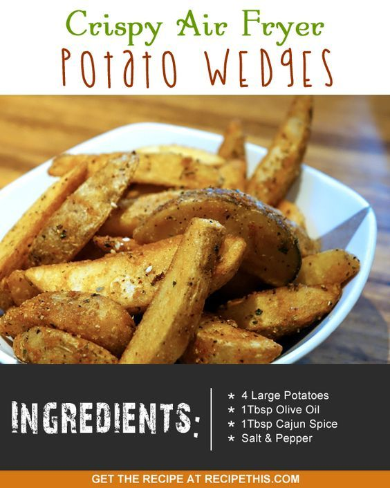 Airfryer Recipes | If you're looking for healthy potato wedges then cook them in the air fryer - just look at the ingredient list!