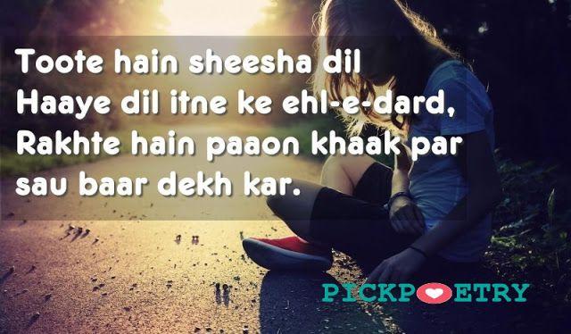 Broken Heart Sad Quotes In Urdu English - life quotes