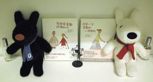 Gaspard et Lisa on shelf
