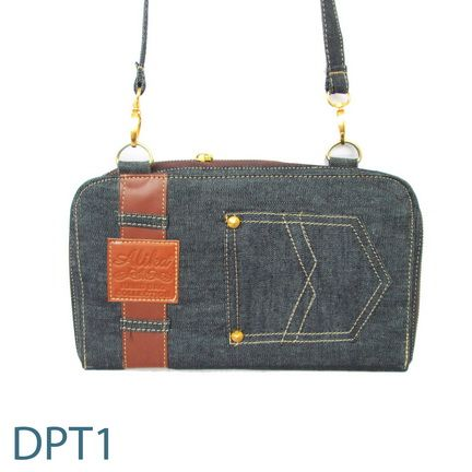 DPT 01, Tas Selempang Bahan Jeans.  Rp. 50.000