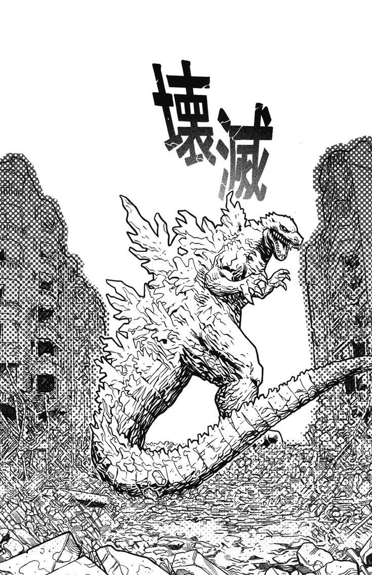 godzilla coloring pages free large images crafting pinterest godzilla coloring and