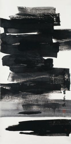Lü Shoukun (Lui Shou-kwan) (1919-1975) Untitled - Zen Painting