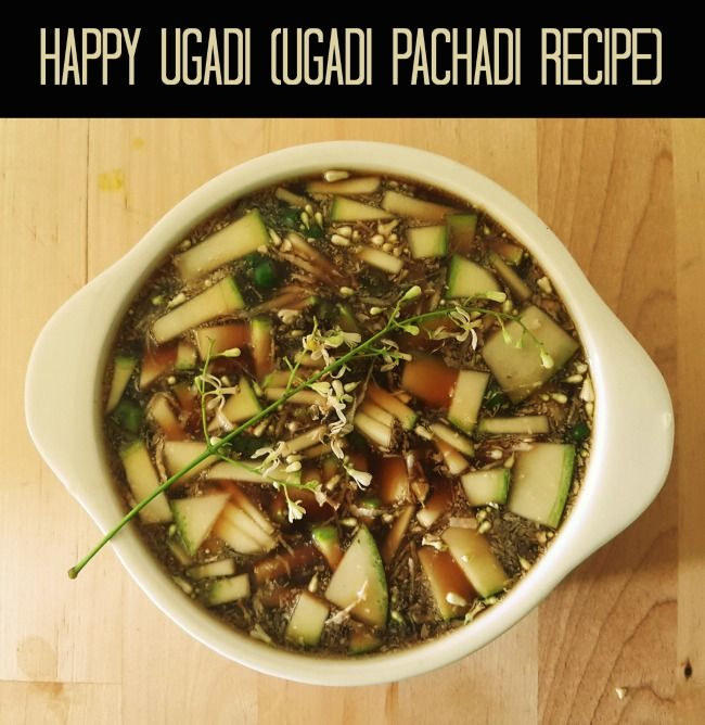Ugadi Pachadi Recipe or Ugadi Pachadi shadruchulu is the famous Andhra dish. People make Ugadi Pachadi recipe during the Telugu New year day. The 6 tastes Ugadi Pachadi has symbolised the 6 emotions of the life. The Ugadi Pachadi is made of new neem flower(vepa puvvu), new jaggery(bellam), new chilli/pepper(karam), salt(uppu),tamarind(cintapandu), mango(mamidi) are the 6 main ingredients...Read More »