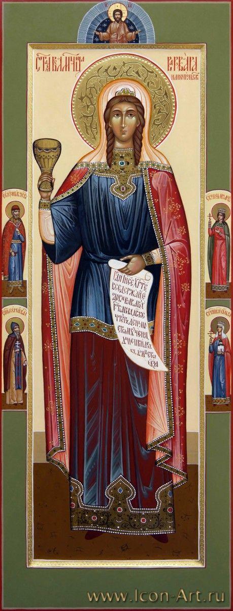 Святая великомученица Варвара Илиопольская — фотография