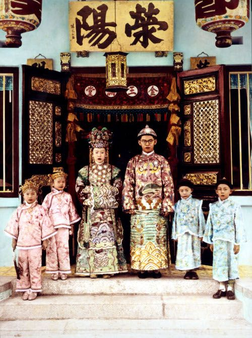 Who are the Peranakans?  For centuries, the riches of Southeast Asia have brought foreign traders to the region. While many returned to their homelands, some remained behind, marrying local women.    The Malay term 'peranakan' which means 'locally born' also refers to other communities that developed in Southeast Asia like the Chitty Melaka and Jawi Peranakans.    The Peranakan Chinese are descendants of Chinese traders who settled in Malacca and around the coastal areas of Java and Sumatra…