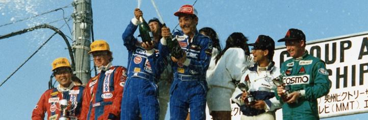 1989年5月21日 西仙台ハイランドウエイにて ハイランドツーリングカー300km  1位 星野・北野 組、2位 オロフソン・長谷見 組、3位 土屋・C・ホジェッツ