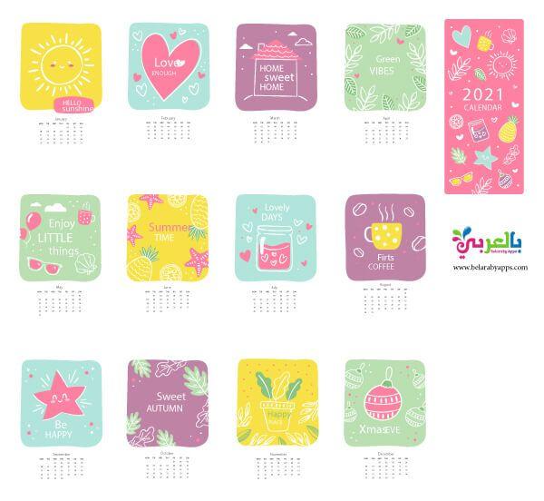 بالصور تصميم التقويم الميلادي 2021 تحميل تقويم 2021 Pdf بالعربي نتعلم Monthly Calendar Template Calendar Printables Calendar Template