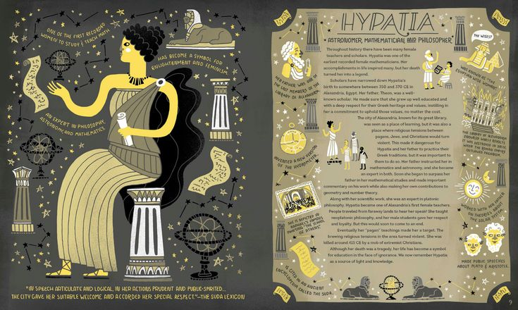 Illustrator Rachel Ignotofsky's new book is a clever introduction to women scientists through history, starting with the ancient polymath Hypatia.