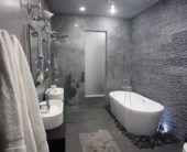[Badezimmer] : badezimmer fliesen     aktuelle design trends im bad bad fliesen anthrazit weiß