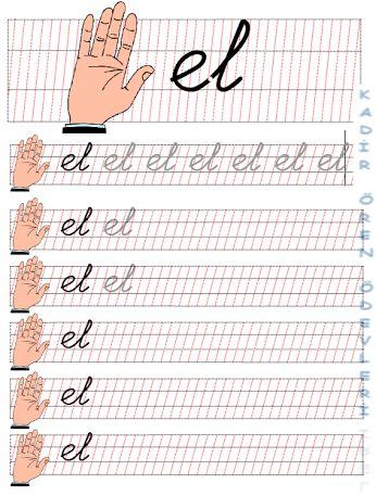 1.+sınıf+el.png (346×457)