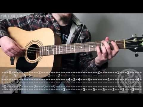 С.К.А.Й. - Струна (розбір пісні для гітари, акорди + табулатура) - YouTube